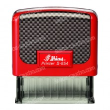 Shiny Printer S-854 - 58 x 22 mm